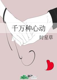 在线打脸,娱乐圈婚恋甜文推荐
