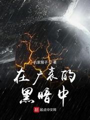 新书扫文合集:奇幻、刑侦推理、无敌流