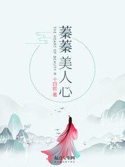 言情小说书单合集:仙侠文、励志文、古言文